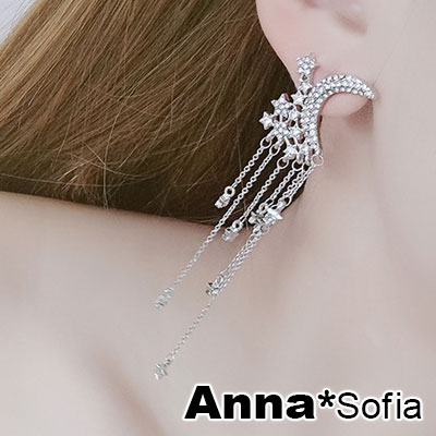 AnnaSofia 彎月繁星流蘇 大型925銀針耳針耳環(銀系)