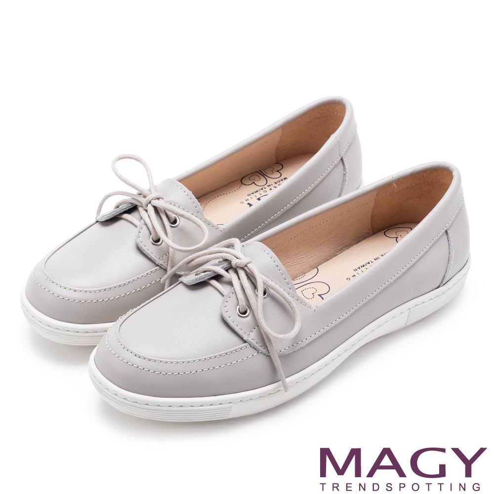 MAGY 綁帶麂皮平底 女 休閒鞋 淺灰