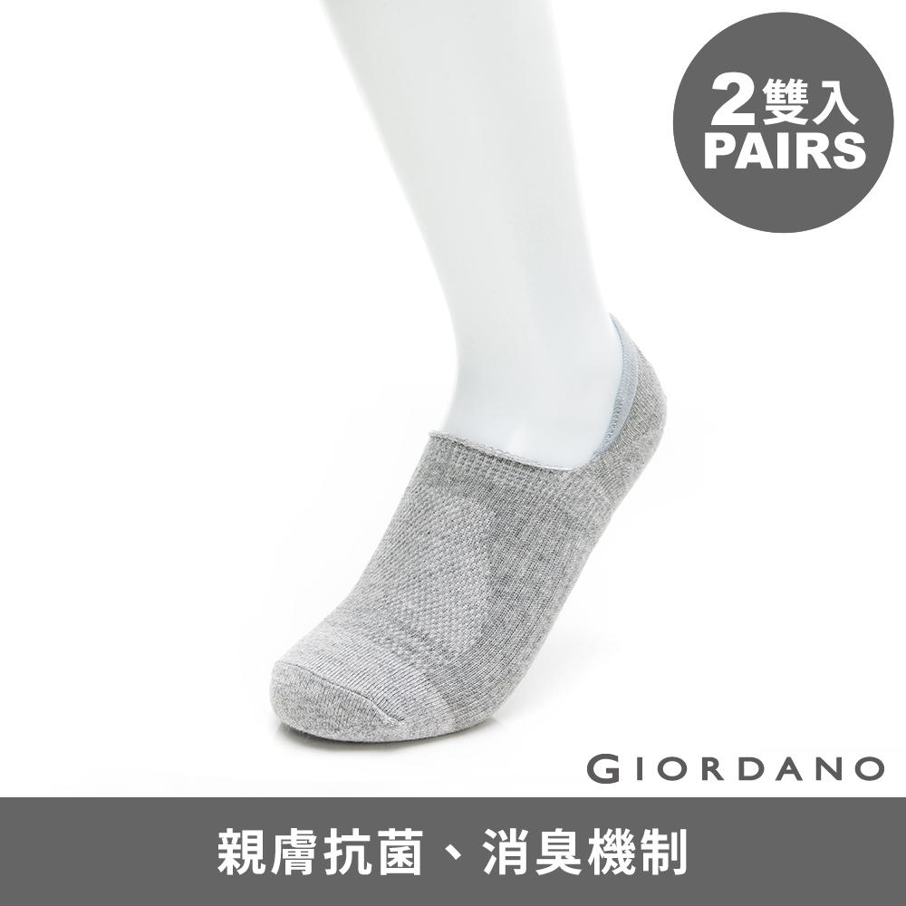 GIORDANO 中性款素色足弓隱形襪(兩雙入) - 03 灰