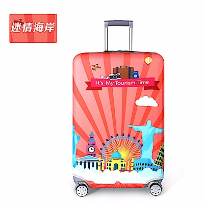 行李箱套 彈力加厚防塵罩 旅行箱保護套 迷情海岸XL號(適用29~32吋)