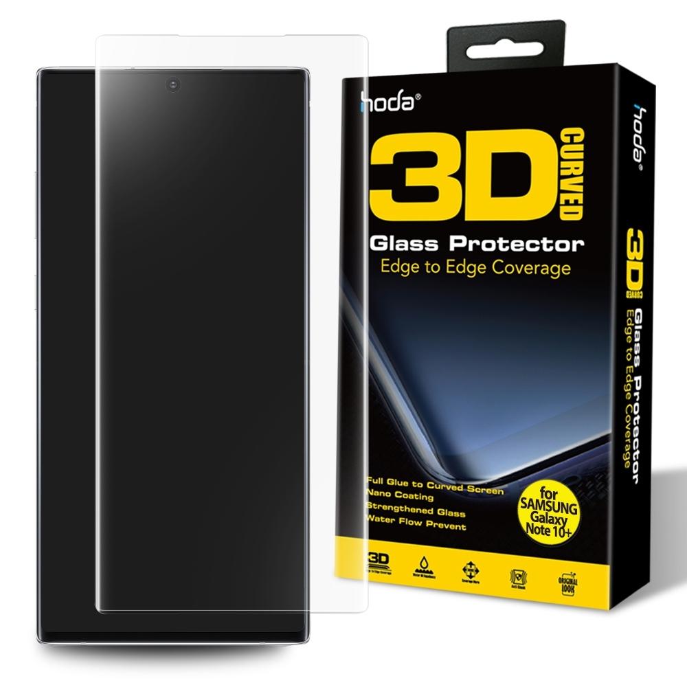 hoda Samsung Galaxy Note 10+ 3D玻璃保護貼(UV膠全貼合滿版