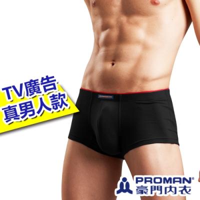 PROMAN豪門 素面超彈性柔感合身四角褲 平口褲(黑)