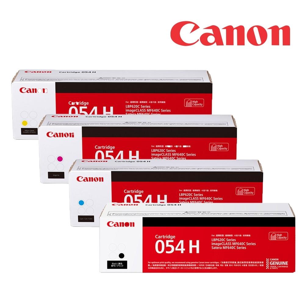 CANON CRG-054H BK/C/M/Y 原廠高容量碳粉匣(1黑3彩超值組)
