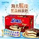 海太 脆皮黑森林蛋糕(4入裝)112g product thumbnail 1