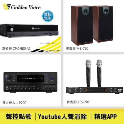 【金嗓】排行金選卡拉OK精選組(CPX-900 A1)