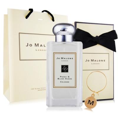 Jo Malone 牡丹與胭紅麂絨香水100ml[含外盒+緞帶+提袋]+限定字母吊飾