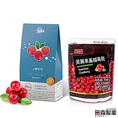 日森製藥 舒密野莓 (蔓越莓精華萃取) +康健生機蔓越莓乾135g