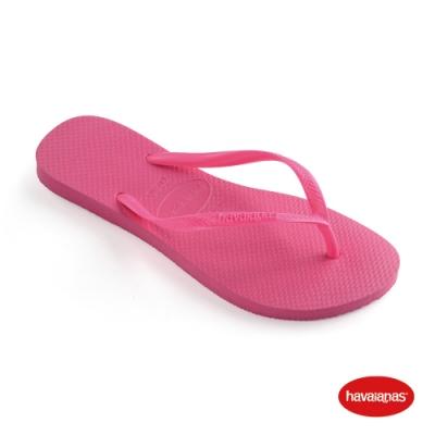 Havaianas 哈瓦仕 拖鞋 夾腳拖 人字拖 巴西 女鞋 潮流粉 4000030-5784W Slim