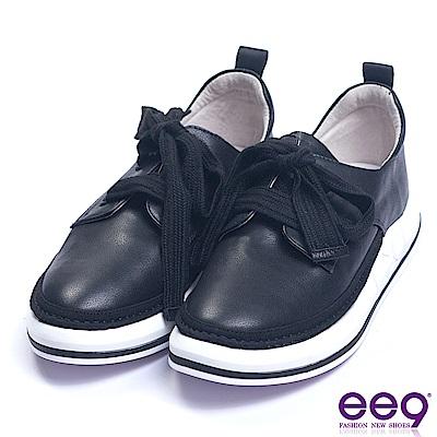 ee9-率性風采百搭綁帶厚底休閒鞋 黑色
