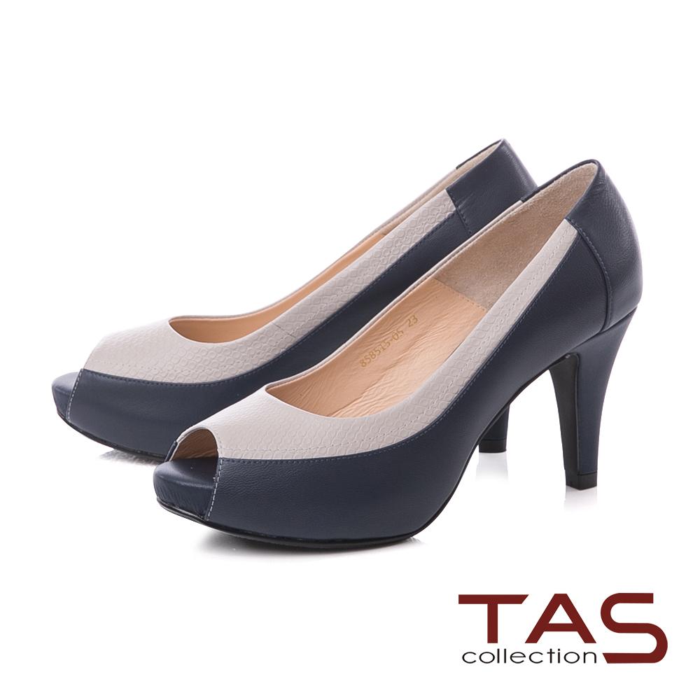 TAS素面壓紋羊皮魚口高跟鞋-海軍藍