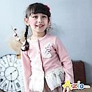 Azio Kids 外套 螺紋蕾絲網紗下擺厚棉外套(粉)