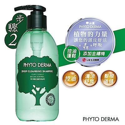 Phyto Derma 朵蔓-頭皮淨化洗髮精400ml(控油蓬鬆)