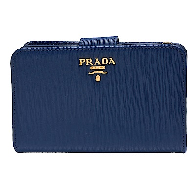 PRADA 經典金色浮雕LOGO直紋牛皮暗釦拉鍊中夾(藍)