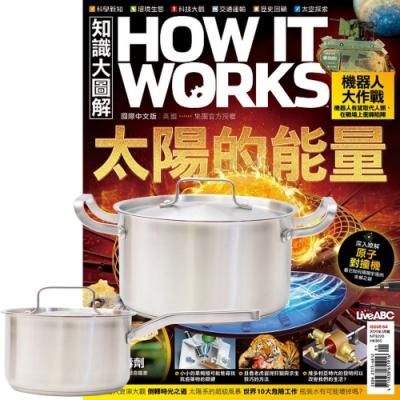 How It Works知識大圖解(1年12期)+ 頂尖廚師TOP CHEF德式經典雙鍋組