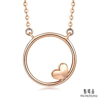 點睛品 18K玫瑰金 圓環心形項鍊