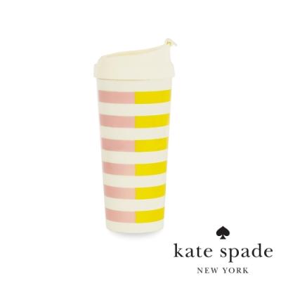 KATE SPADE 條紋撞色冷飲隨行杯 Two-tone Stripes