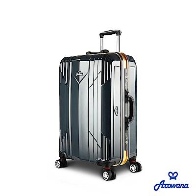 Arowana 頂級風華25吋PC鏡面鋁框旅行箱/行李箱 (工鐵黑)