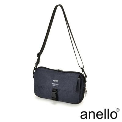 anello THE DAY 多收納輕巧斜背包 深藍
