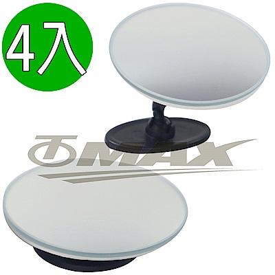 OMAX360度-防死角可調式兩用小圓鏡-4入(2組)