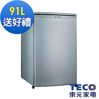 TECO東元 91公升 節能小鮮綠單門冰箱 (R1072SC 淡綠灰)