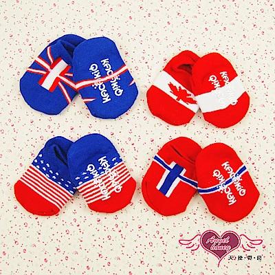 天使霓裳 國旗圖案船襪防滑兒童襪子 2雙入(共4色)