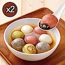 紅豆食府 鴻運四喜湯圓(10顆/盒)(2盒)