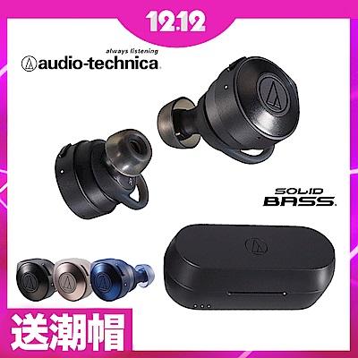【新品】鐵三角 ATH-CKS5TW 真無線耳機