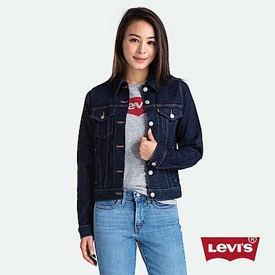 Levis 女款 牛仔外套 Original 經典修身版型 原色基本款 彈性布料
