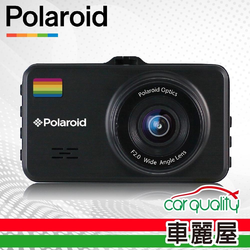 【Polaroid 寶麗萊】B305 行車記錄器