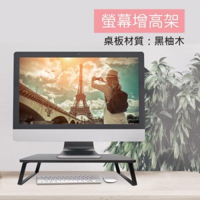 Kavalan 螢幕增高架 (95-KAV014)