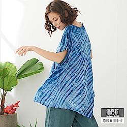 潘克拉 斜壓紋藍染寬上衣- 藍色
