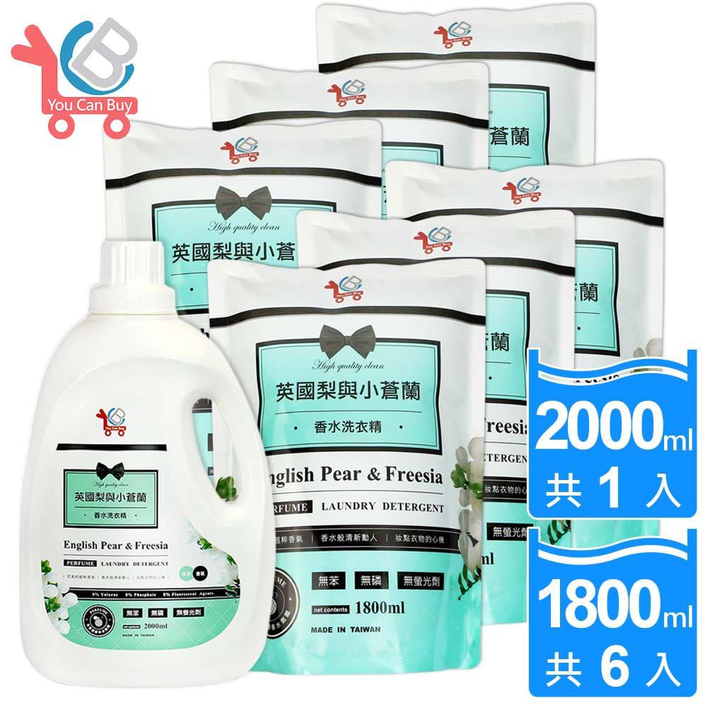 You Can Buy 2L 英國梨與小蒼蘭 香水洗衣精x1 + 1800ml補充包x6