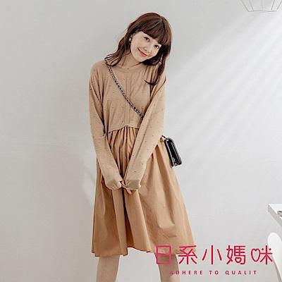 日系小媽咪孕婦裝-正韓孕婦裝~立體點點針織拼接棉麻裙襬洋裝