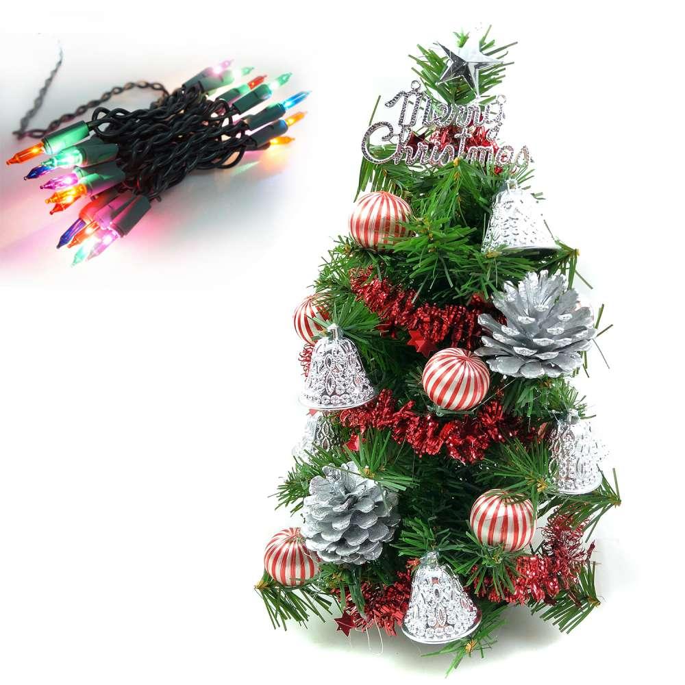 摩達客 迷你1尺(30cm)綠色聖誕樹(銀鐘糖果球系)+20燈鎢絲樹燈串