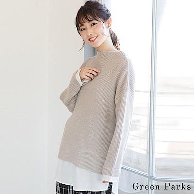 Green Parks 分層拼接造型針織上衣