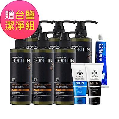CONTIN康定 網紅推薦 酵素植萃洗髮乳6入組(贈台鹽潔淨組)