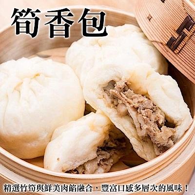 海陸管家-台灣手工筍香包5包(每包8顆/約520g)