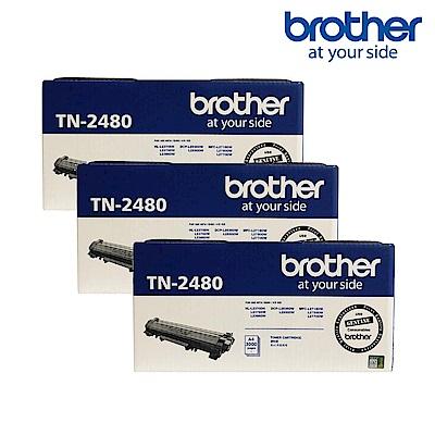 ★3入超值組★Brother TN-2480 原廠高容量碳粉匣