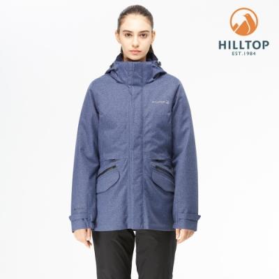 【hilltop山頂鳥】女款GORE-TEX防水透氣3合1拆袖羽絨短大衣F22F07海底藍