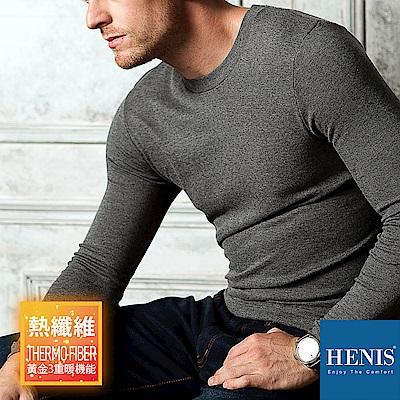 HENIS 熱纖維 黃金3機能 奇蹟發熱衣 (深麻灰)