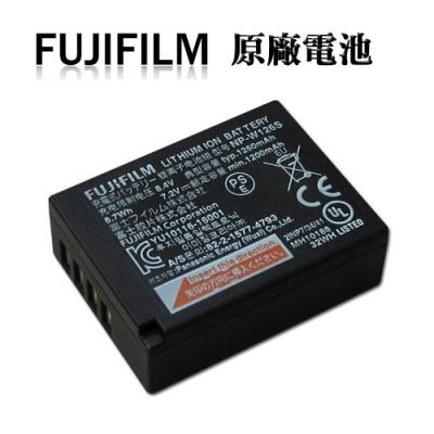 Fujifilm NP-W126S / W126S 專用相機原廠電池(平輸-密封包裝)
