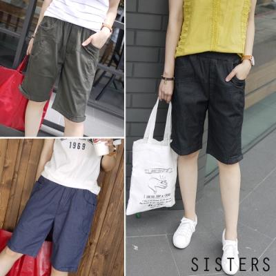 多色大口袋輕薄短褲(M-L) SISTERS