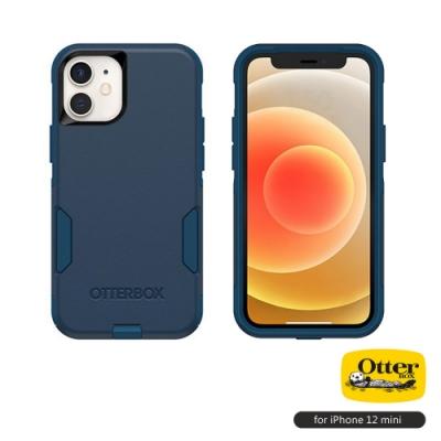 OtterBox iPhone 12 mini (5.4吋)專用 雙層防摔吸震手機保護殼-Commuter通勤者系列■藍