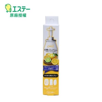 ST雞仔牌 自動消臭芳香噴霧補充瓶-清新柑橘 39ml