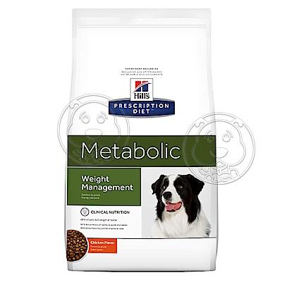 美國Hills希爾思》犬處方 Metabolic 肥胖基因代謝餐-5.5KG
