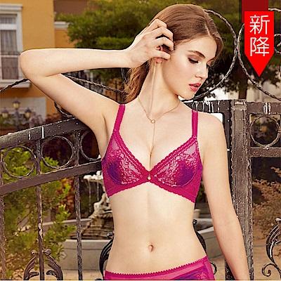 曼黛瑪璉-15AW-V極線水潤白內衣  B-E罩杯(莓紅)