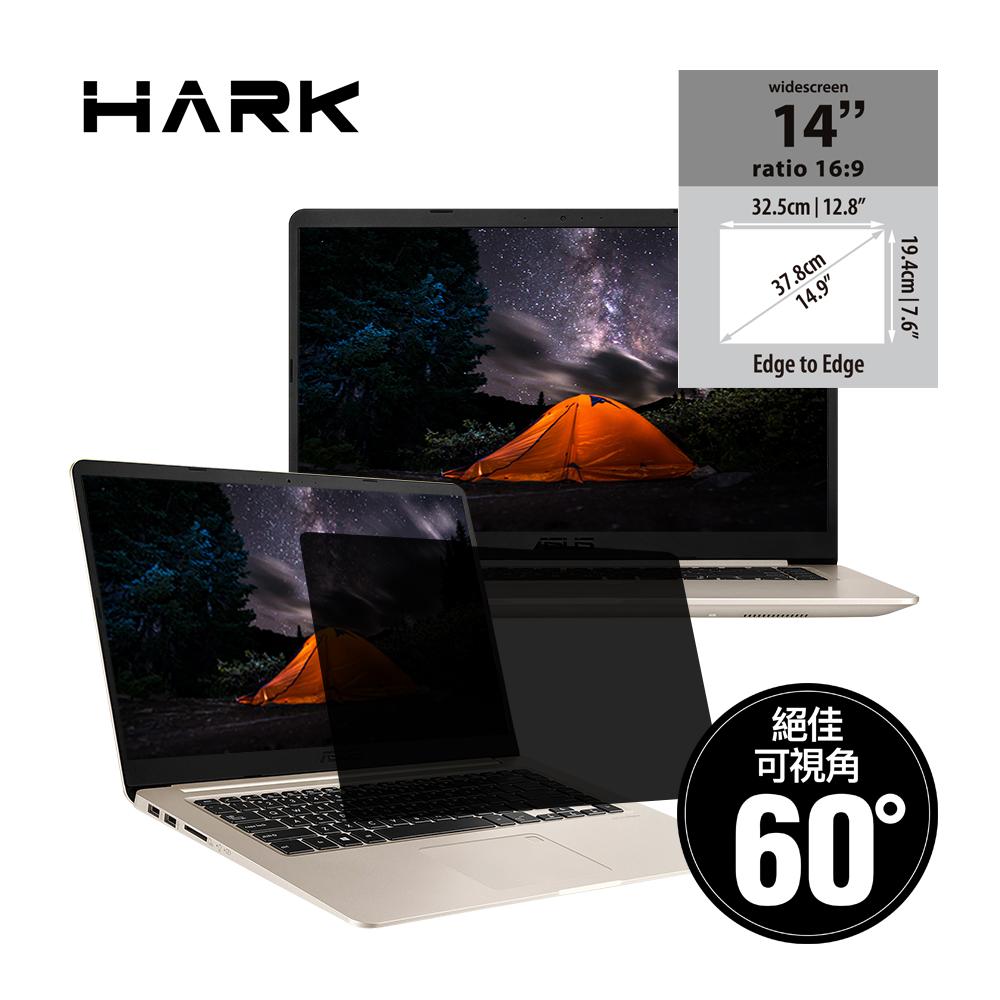 【HARK】16:9 窄邊框筆電專用抽取式超薄防窺片(14吋-32.5x19.4cm)
