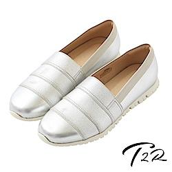 【T2R】真皮手工拼接素面懶人鞋-銀