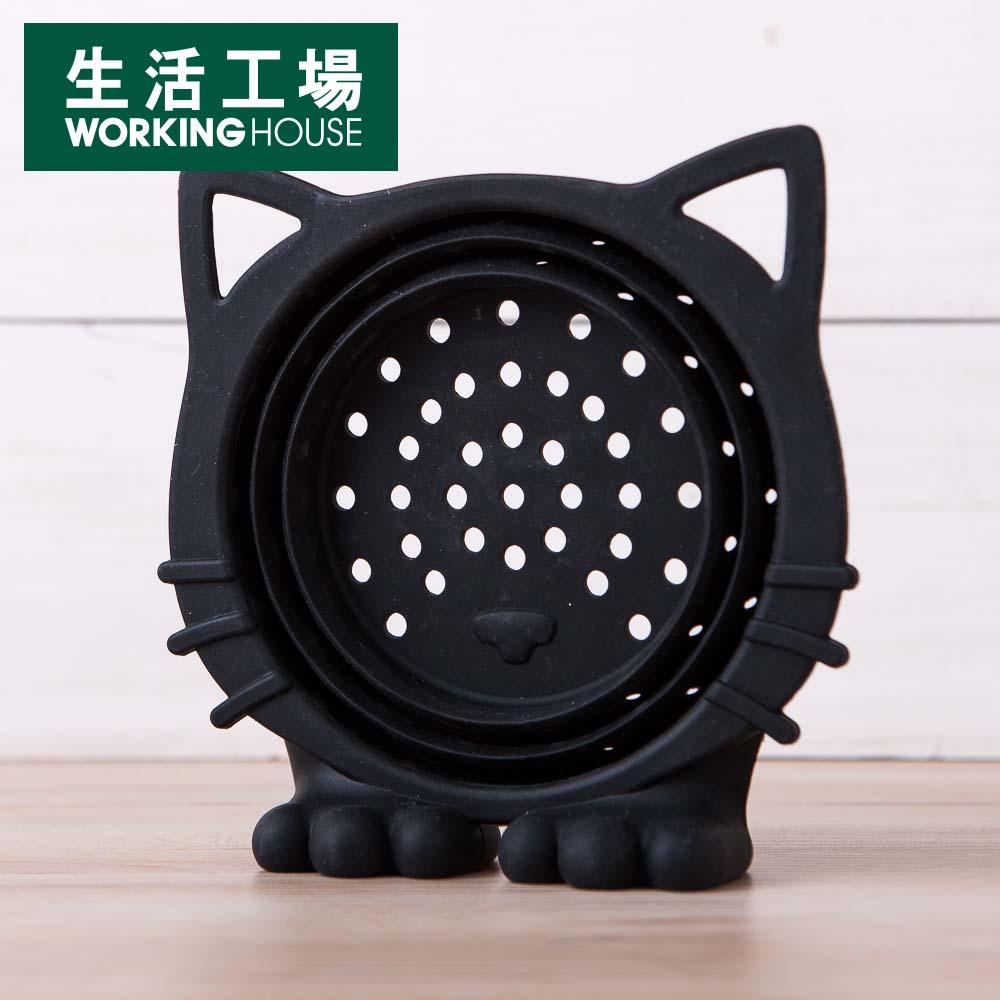 【618暖身-生活工場】Gift concept貓咪折收瀝水籃