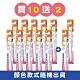 日本製 大正製藥 齒周對策牙刷極細軟毛-短頭型 買10送2 (共12入顏色隨機) product thumbnail 1